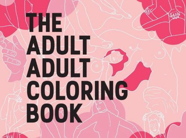 Pornhub выпускает раскраски для взрослых 18+