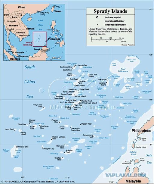 spratly islands essay