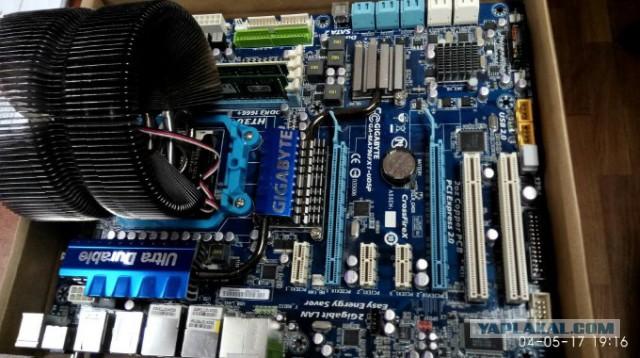 Комплект для сборки компьютера. Москва