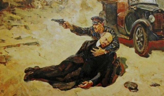 Покушение на Ленина - убийц было двое.