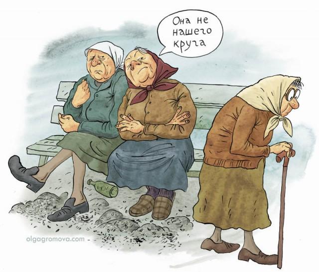 15 фев 2016172 анекдот очень пошлый!!!дед и бабка 18++
