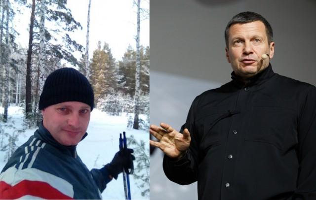Уральцы встали на защиту преподавателя УрФУ и назвали ведущего Соловьева подхалимом и контрацептивом