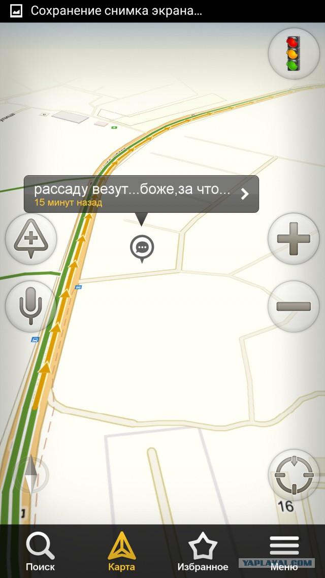 Нарисовать маршрут на карте онлайн. Создать трек 7