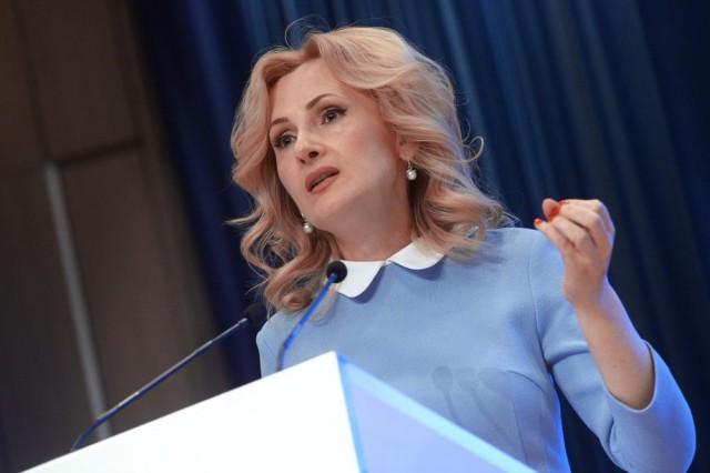 Ирина Яровая попала в больницу