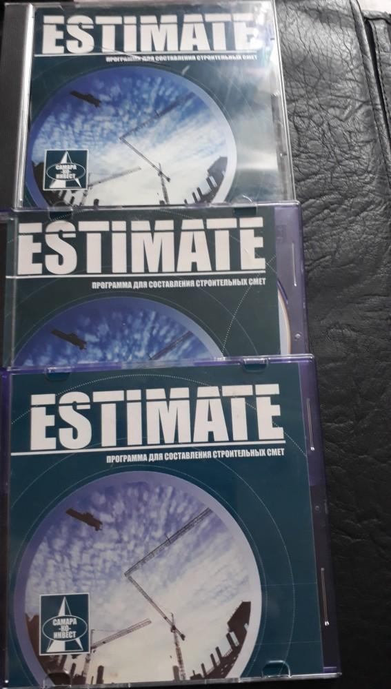 Продаю ESTIMATE версия 1.9