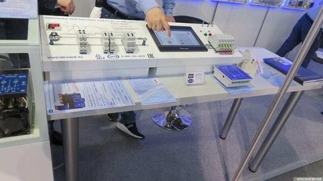 Иностранцы не поверили в российский прорыв в области электротехники