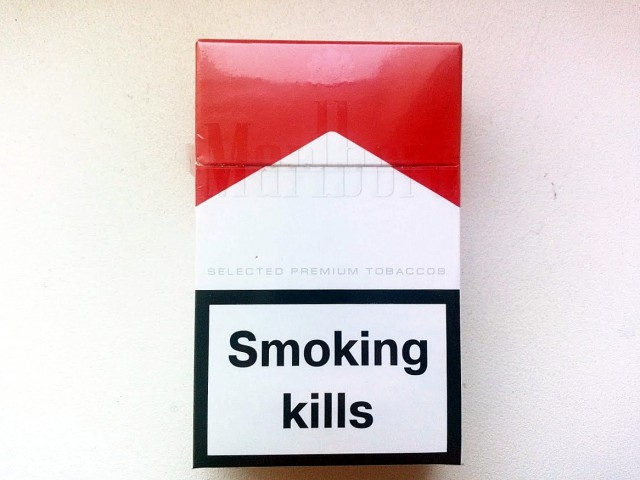 Загадка для курящих