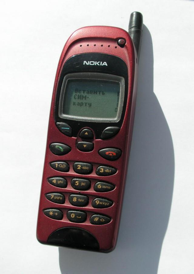 Раритетная Nokia 6150 в отл. сост.