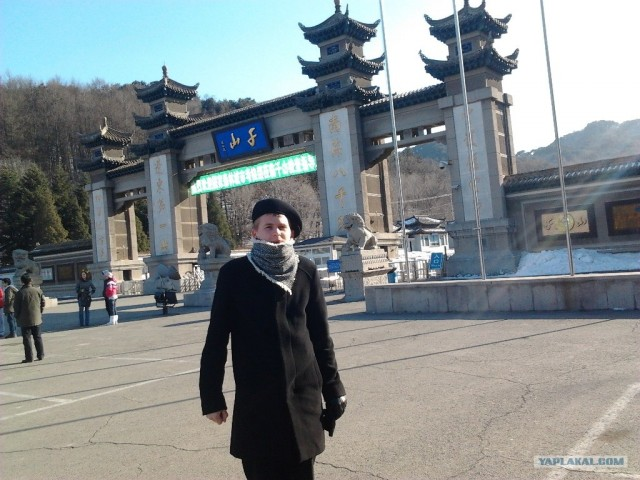 Поездка в Китай на учебу.