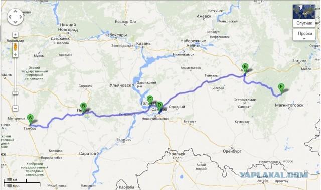 Экспедиция Тамбов-Южный Урал 2013