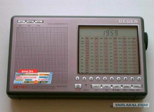 что ловить на радиосканер