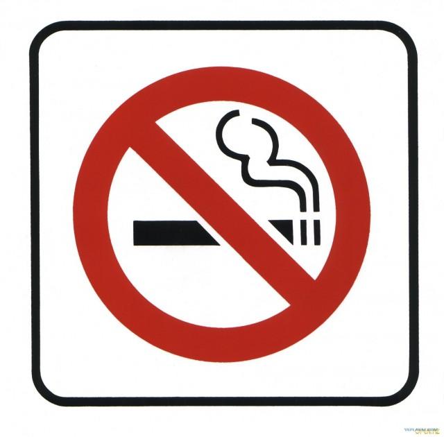 Минздрав намерен повысить цены на сигареты до 146