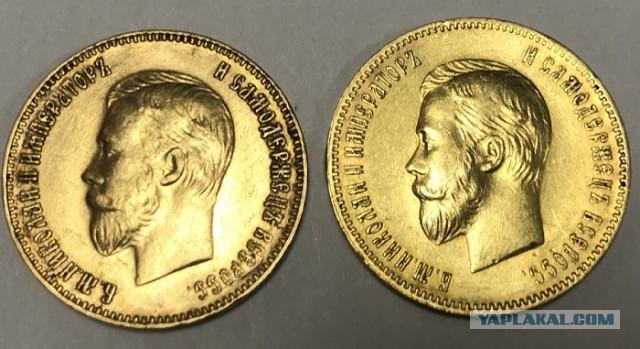 2 Червонца 10 рублей 1901 ФЗ и 1911 ЭБ