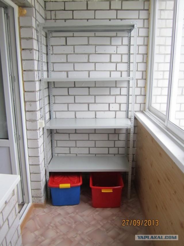 Металлический стеллаж на балкон..