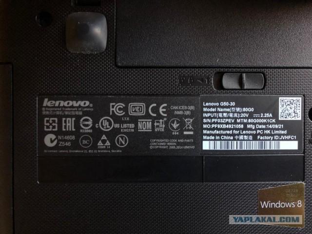 Продам ноутбук Lenovo g50-30