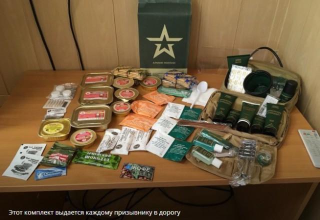 Призывник из Башкирии успел поправиться на 10 кг, пока ехал на место службы. И был комиссован