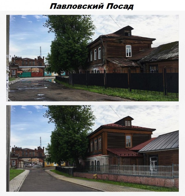 Как бы выглядели российские улицы, если бы о них заботились чуточку лучше.