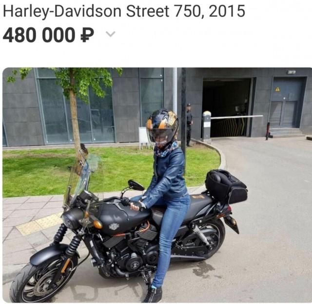 Продам мот жены Harley-Davidson Street 750