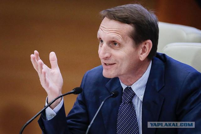 Госдума хочет облагать НДС скачивание программ