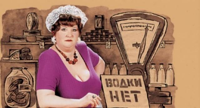 В России предложили ввести сухой закон
