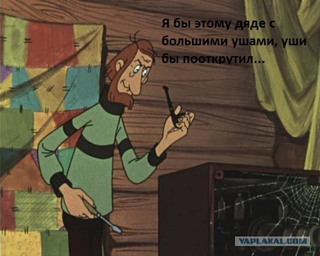 знакомство в одноклассниках димитровграда