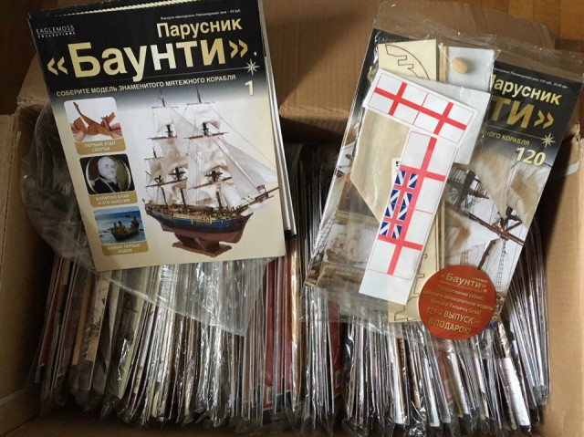 Комплект журналов для сборки парусника Баунти