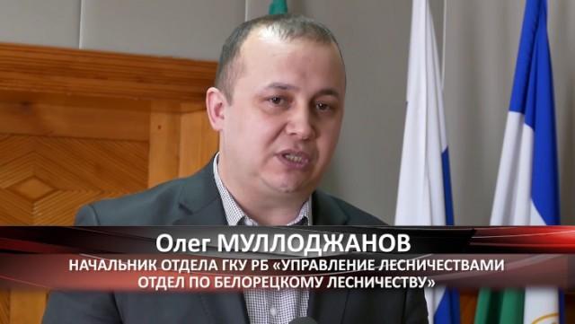 В Башкирии чиновник потерял сознание во время своего задержания
