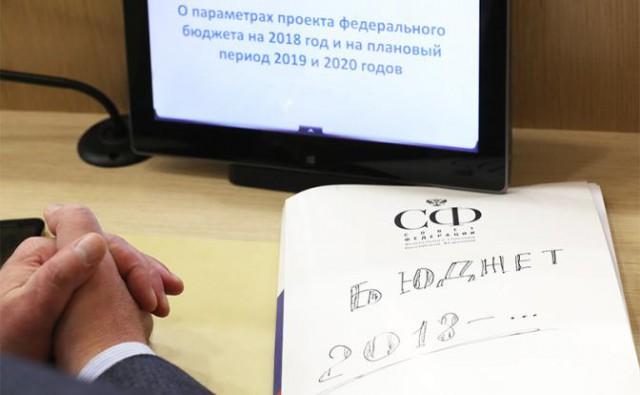 Российская казна распухла от триллионов, а страна считает копейки