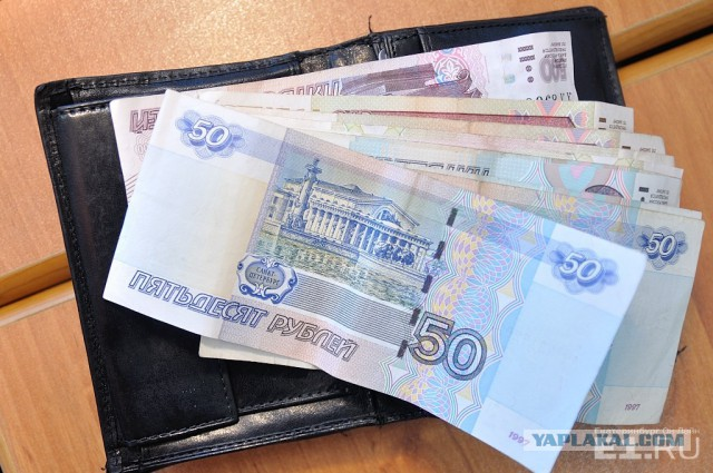"""""""14 млн человек непонятно чем занимаются"""": каждый десятый россиянин """"забывает"""" платить налоги"""