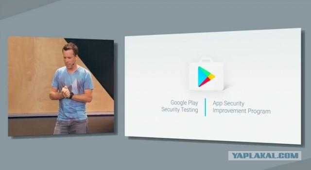 Android N не позволит поставить пиратское п.о.