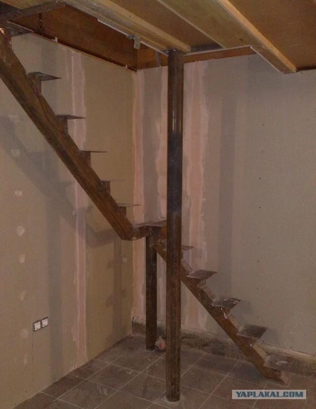 Простая лестница домой.