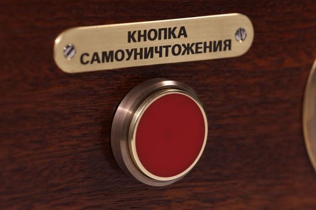 Регулируемая Высокоточная Система Налива модернизированная (РВСН-8М)