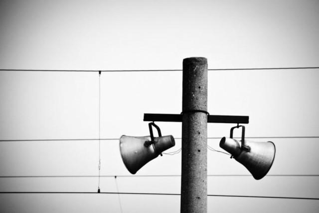 Радиостанции Гуама по ошибке передали в эфир экстренный сигнал тревоги