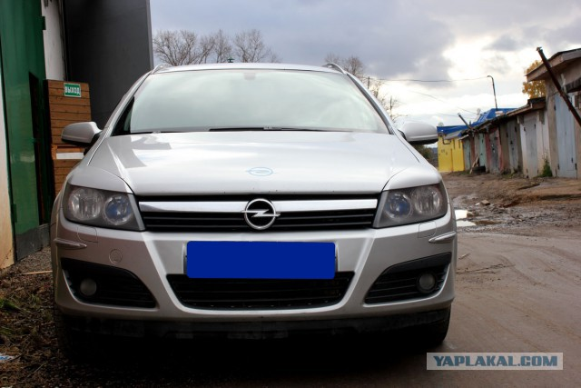 Opel Astra H  ищет хозяина