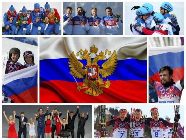 Славься страна, мы гордимся тобой!