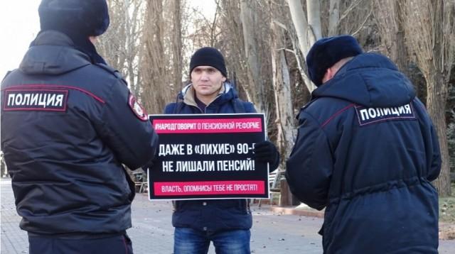 """«Такого не было даже в """"лихие 90-е""""»: волгоградцы продолжили протест против пенсионной реформы"""