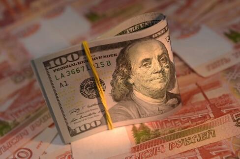 Не посчитал у кассы. Москвич лишился 00 млн рублей близ обмене валюты во банке