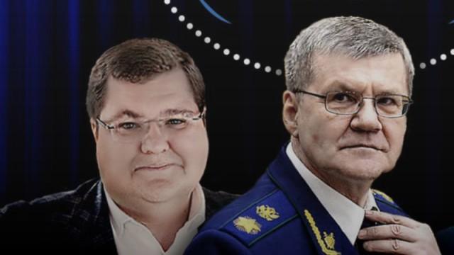 Сын генпрокурора Чайки - владелец мусорного полигона в Ядрово под Волоколамском