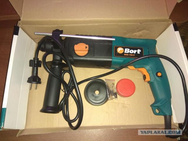 Новый перфоратор bort bhd-700-p