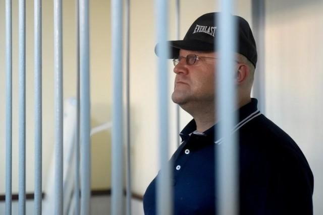 Мосгорсуд приговорил к 12 годам колонии экс-начальника столичного главка Следственного комитета генерала Александра Дрыманова