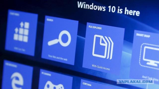 Windows 10 скоро станет платной