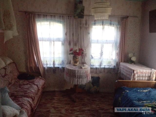 Продам или обменяю дом на урале ёк макарек