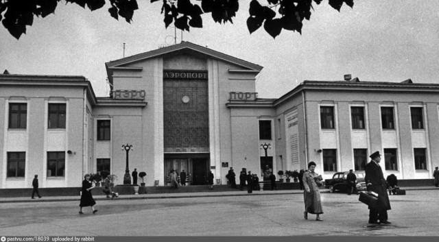 5 ноября 1946 года - самый черный день аэропорта «Внуково»