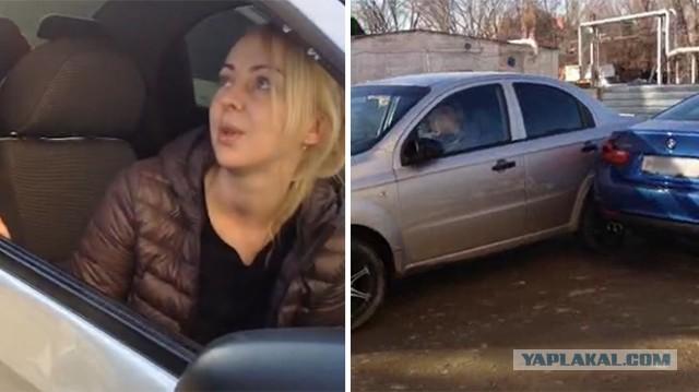 Стало известно имя автоледи из Краснодара, протаранившей 17 машин