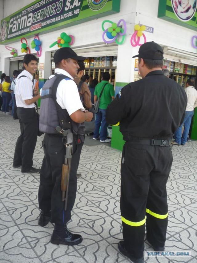 Немного букв и фото Эквадора