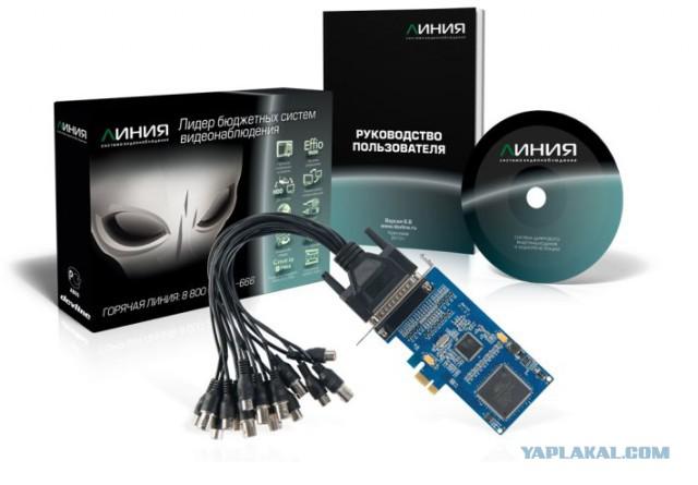 КУПЛЮ плату видезахвата Линия Effio 8x25 Hybrid IP