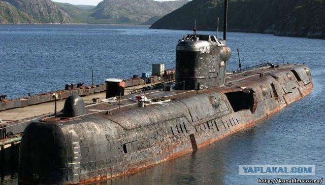 фотографии подводной лодки 675 проекта