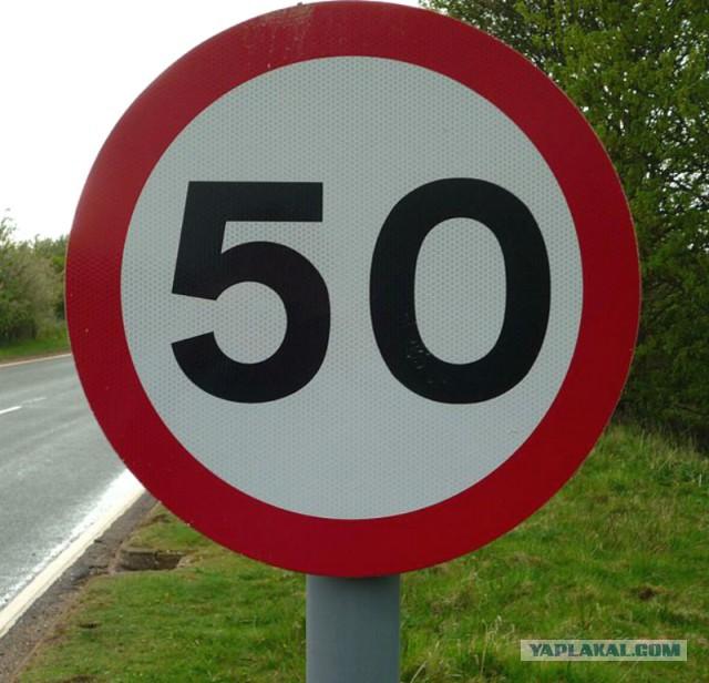 Депутаты Госдумы предложили снизить допустимую скорость движения в городах