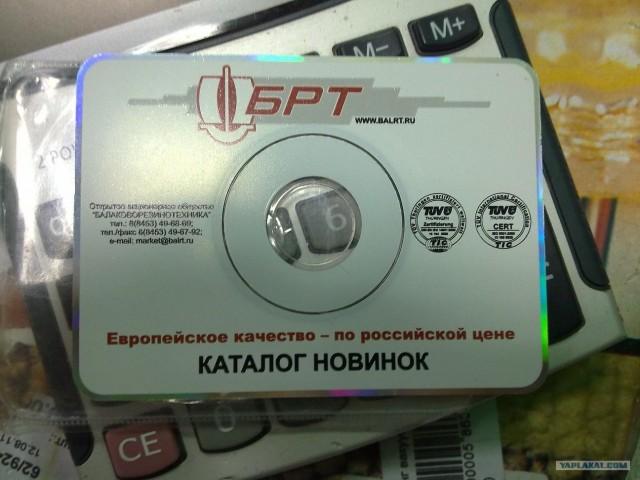 Как прочитать этот диск?