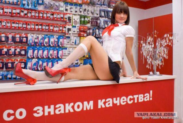 Порно с салона мобильной связи 26504 фотография